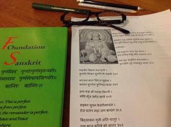 sanskrit specs.JPG