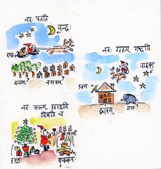 sanskrit xmas card