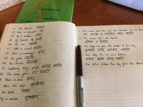 sanskrit homework