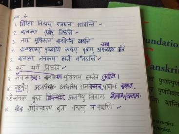 sanskrit word for homework